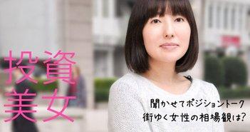 talk_004_eye
