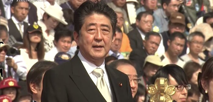 From 首相官邸