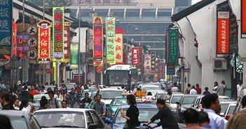 Hung Chung Chih / Shutterstock.com