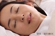 「ぐっすり眠りたい」深い眠りで朝スッキリ!