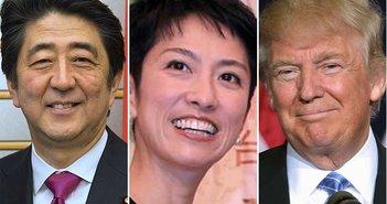 From Wikimedia Commons Abe | Renho | Trump