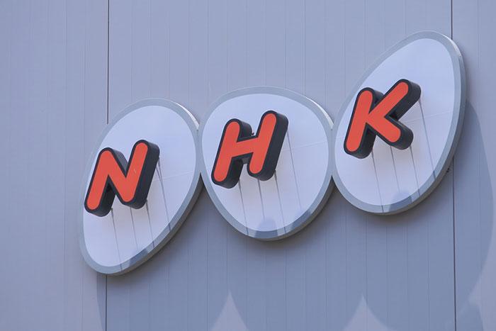 NHKが日本国民に隠した「トランプ米大統領就任演説」のキーポイント=三橋貴明