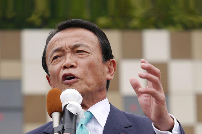 週刊文春が見逃した「森友学園」問題の核心。麻生太郎副総理に飛び火か?