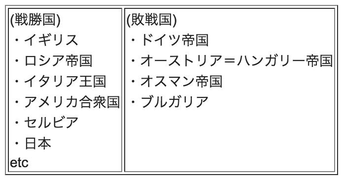 170507tojyo_t1