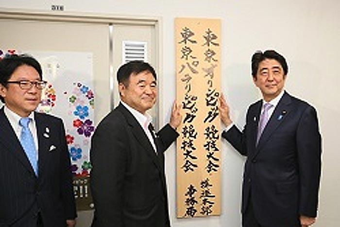 決して荒唐無稽ではない「東京オリンピック中止」の噂、7つのシナリオ