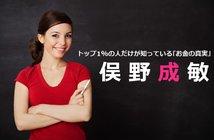 160905narutoshi-matano_eye