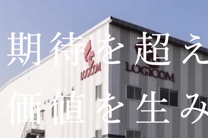 LCホールディングス<8938>の「本気」に期待~情熱投資家・相川伸夫が語る注目銘柄