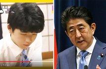 From YouTube | 首相官邸ホームページ