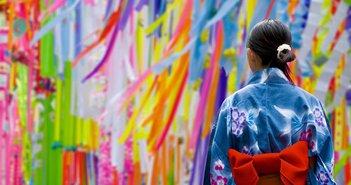 KPG_Payless / Shutterstock.com