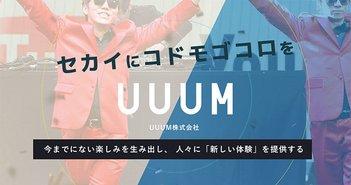 From UUUM
