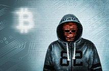 170831bitcoin_eye