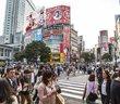 日本国民を苦しめる消費税で「得をする」反社会勢力の危険なビジネス=矢口新