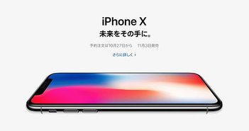 From Apple