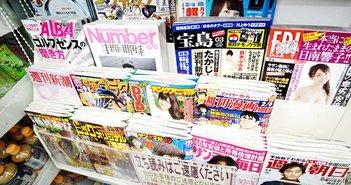 171008magazine_eye