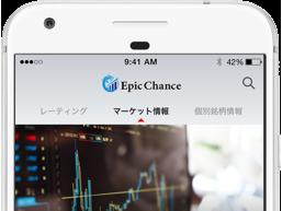 EPIC CHANCE