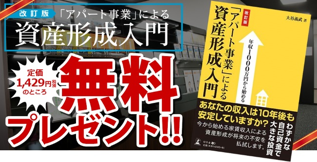 new_tit_top_01_02